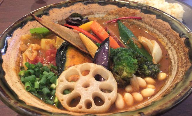 サムライ野菜20品目カレー1