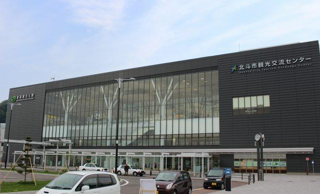 北海道新幹線の駅「新函館北斗駅」のご紹介 ~駅名は「渡南函館駅」だったかも知れない?~