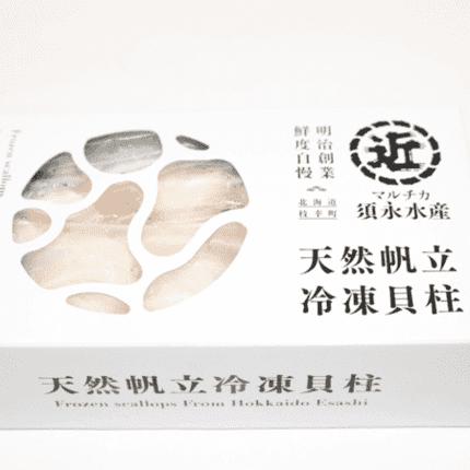 枝幸町産マルチカ須永水産 天然帆立冷凍貝柱500g