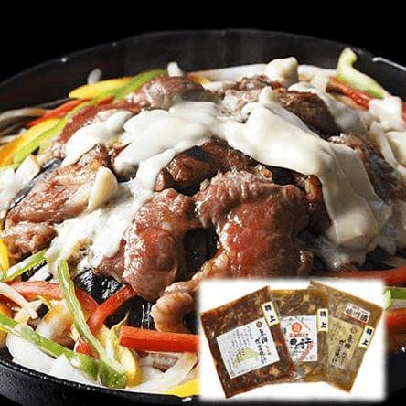 佐久精肉店オリジナル-ジンギスカン3点セット
