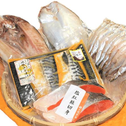 北の厳選海鮮おすすめ5点セット/本シシャモ・紅鮭・真ほっけ・宗八かれい・減塩さば味噌漬け