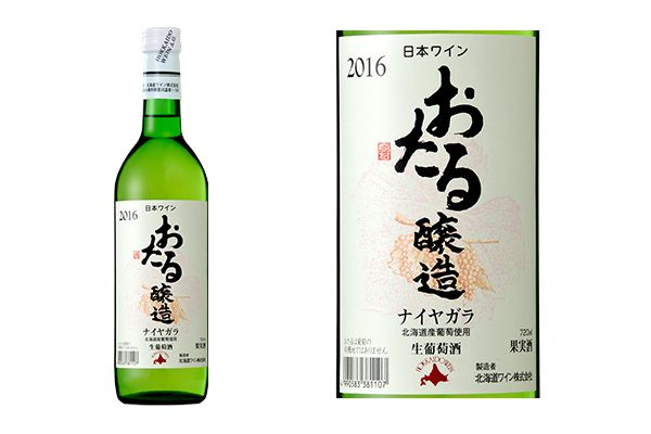 北海道ワイン おたるナイアガラ