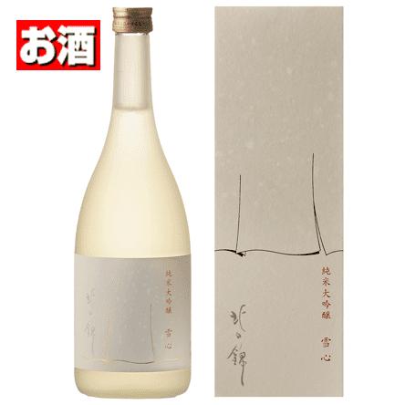 北の錦 純米大吟醸 雪心(720ml・化粧箱入)
