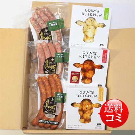 長沼あいすチーズ&ソーセージギフトセット アイキャッチ画像