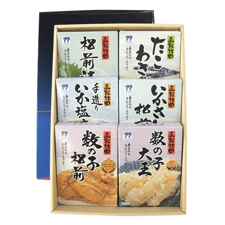 函館 竹田食品|北の玉手箱B(6点セット)