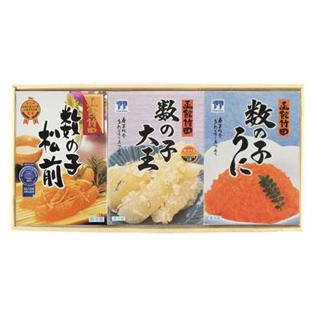 函館 竹田食品 数の子づくしセットの商品画像