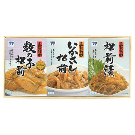 函館 竹田食品 函館の幸そろいぶみの商品画像