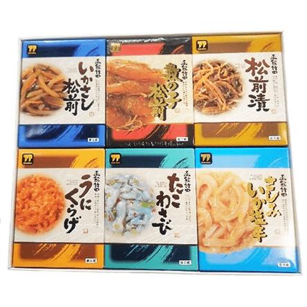 函館 竹田食品|北の鮮味6点セット